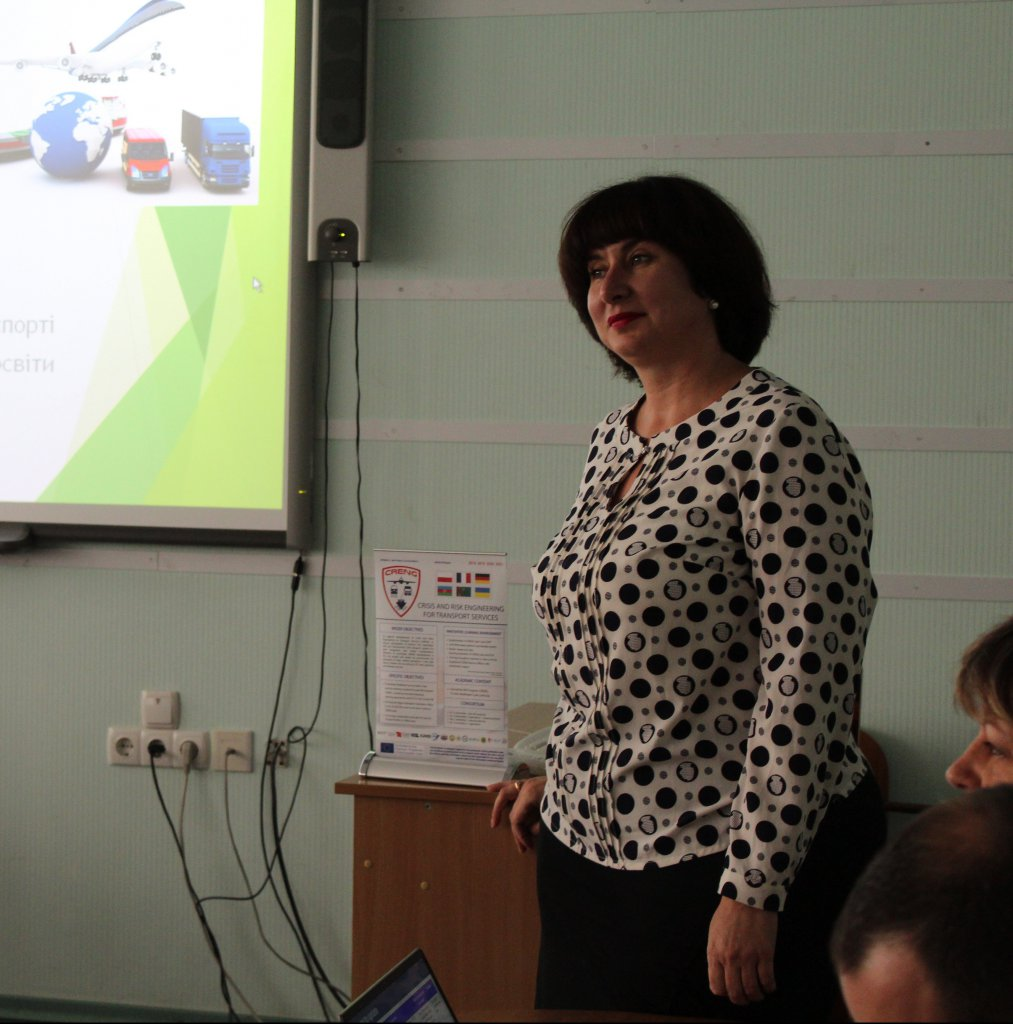 Круглий Стіл «Сучасні виклики освіти у транспортній галузі»