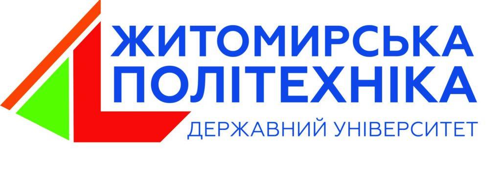Державний університет «Житомирська політехніка»