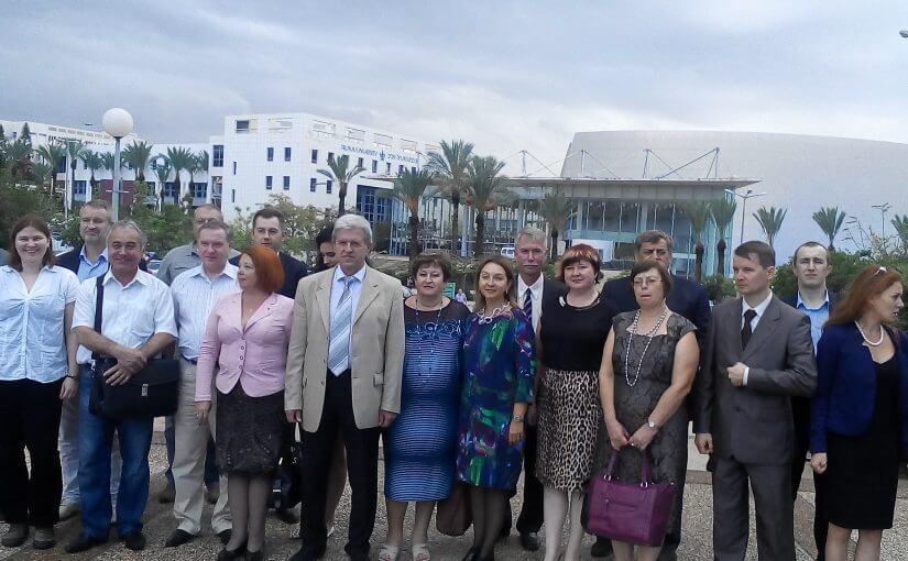 International conference of the TEMPUS-MMATENG consortium at the University of Tel Aviv, Israel