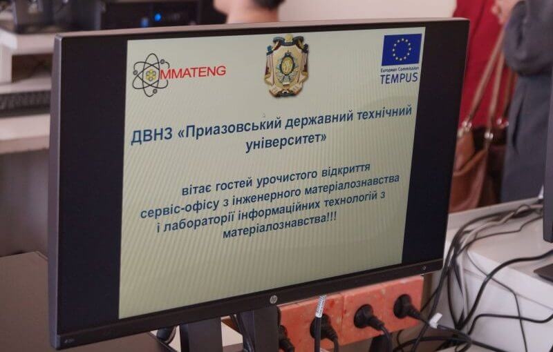 Opening Crermony of Material Engineering Service-Office «MESO» and Materials Information Technology Labs (MITL)