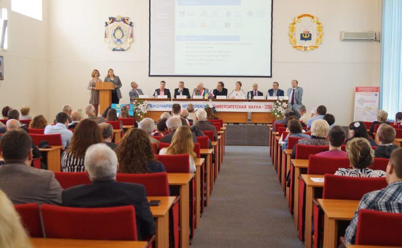 "International Conference ""University Science-2016"""