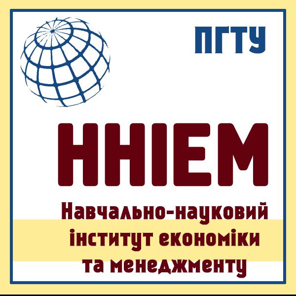 логотип Економічного факультету