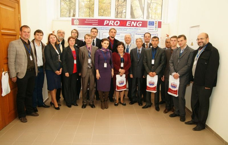 Конференція і координаційна нарада у ПДТУ, м. Маріуполь, 3-7 жовтня, 2011 р.